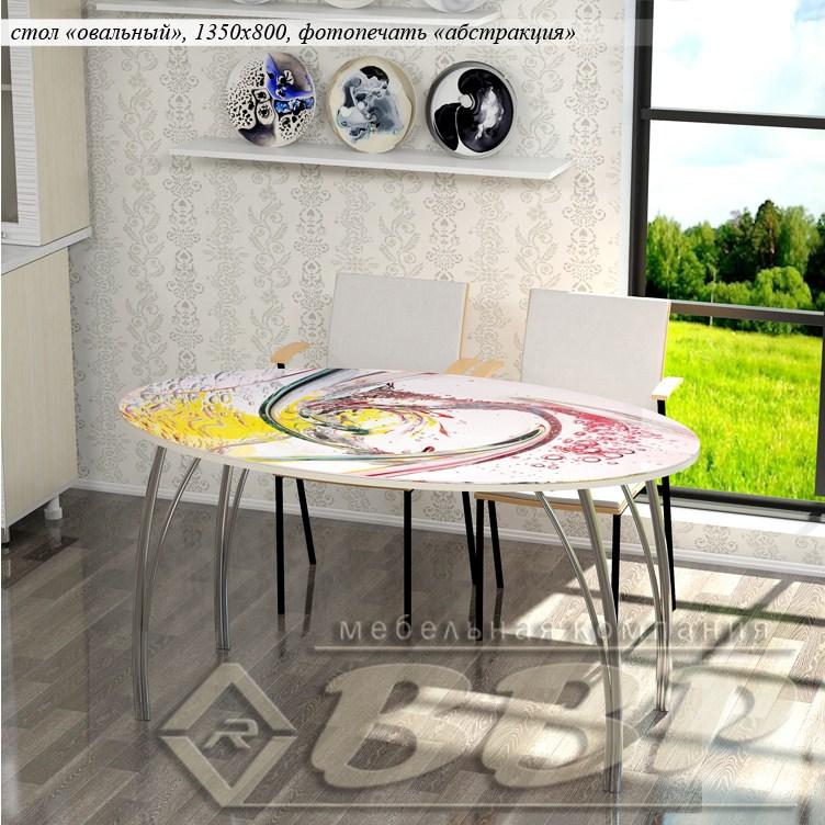 Купить стеклянный стол на кухню овальный