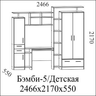 БЭМБИ-5